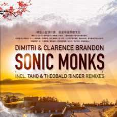 CLARENCE BRANDON - Sonic Monks
