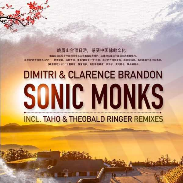 CLARENCE BRANDON/DIMITRI - Sonic Monks