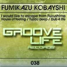 FUMIKAZU KOBAYSHI - I Would Like To Escape From Fukushima